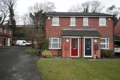 2 bedroom semi-detached house to rent - Mariner Avenue, Edgbaston, Birmingham