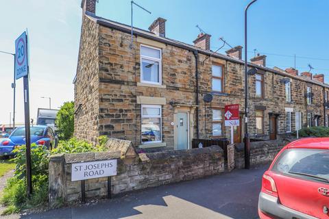 2 bedroom end of terrace house for sale - St. Josephs Road, Sheffield