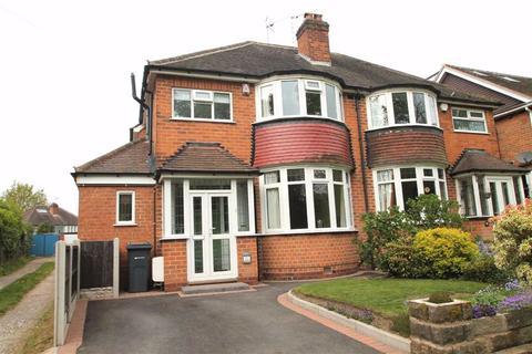 3 bedroom semi-detached house for sale - Queens Park Road, Harborne