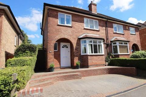 3 bedroom semi-detached house for sale - Park Grove, Derby