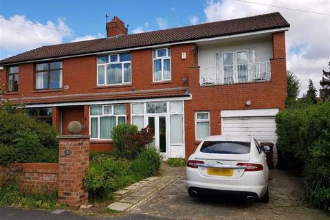 5 bedroom semi-detached house for sale - Brown Lane, Heald Green