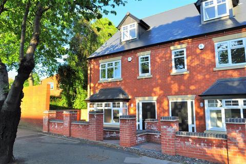 3 bedroom house for sale - Bristol Road South, Northfield, Birmingham