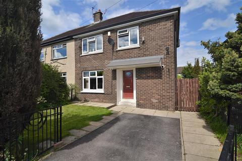 3 bedroom semi-detached house for sale - Cote Lane, Allerton
