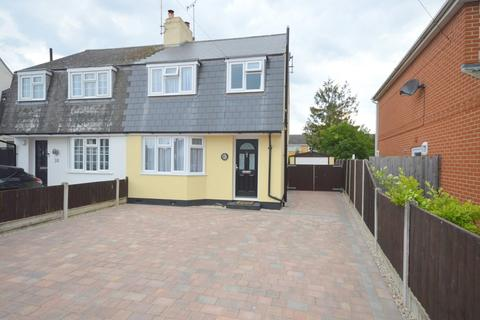 3 bedroom semi-detached house for sale - Baddow Hall Crescent, Chelmsford, CM2