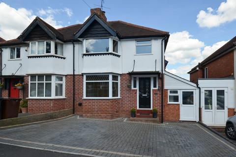 3 bedroom semi-detached house for sale - Ashmead Drive, Cofton Hackett, Birmingham, B45