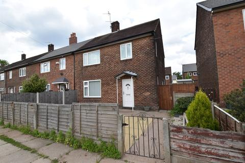 3 bedroom end of terrace house for sale - Leven Walk, Manchester, M23
