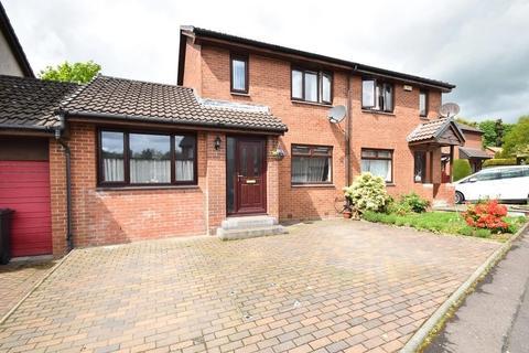 4 bedroom semi-detached house for sale - Netherwood Park, Livingston
