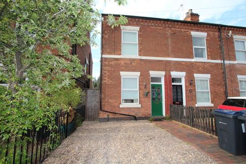 2 bedroom end of terrace house to rent - Sheffield Road, Boldmere