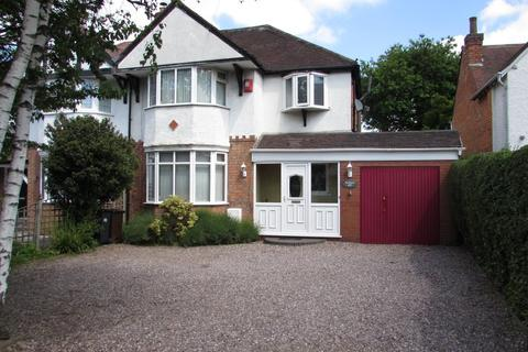 3 bedroom semi-detached house for sale - Streetsbrook Road, Solihull