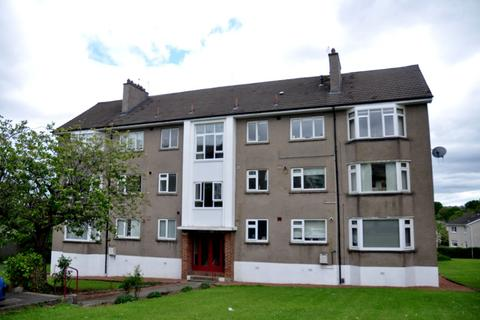 2 bedroom apartment to rent - Orchard Court, Giffnock, Glasgow, G46 7BL