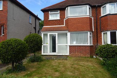 3 bedroom semi-detached house for sale - Olton Croft, Acocks Green