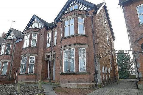 1 bedroom flat for sale - Irvine Court, Wolverhampton