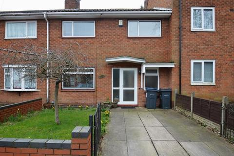 3 bedroom house for sale - Grange Farm Drive, Kings Norton