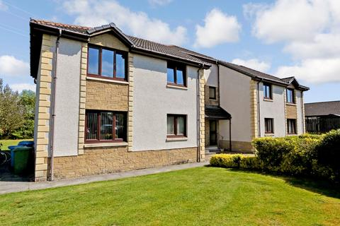 2 bedroom ground floor flat for sale - Holm Dell Court, Inverness