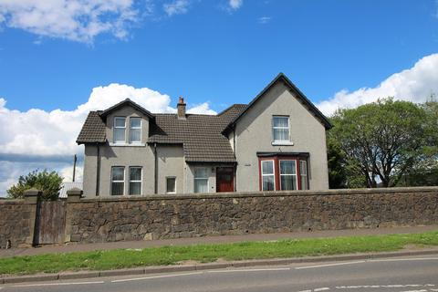 3 bedroom detached house for sale - East Main Street, Greenrigg ML7