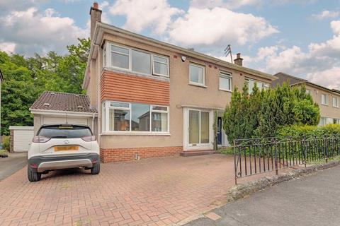 3 bedroom semi-detached house for sale - 33 Cloan Crescent, Bishopbriggs, G64 2HN