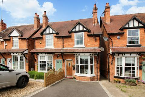 3 bedroom semi-detached house for sale - Lugtrout Lane  Solihull