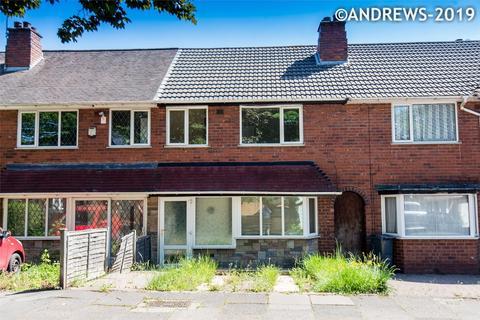 3 bedroom terraced house for sale - Grindleford Road, Great Barr, BIRMINGHAM