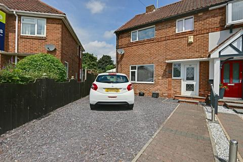 3 bedroom end of terrace house for sale - Rokeby Park, Hull, East Yorkshire, HU4