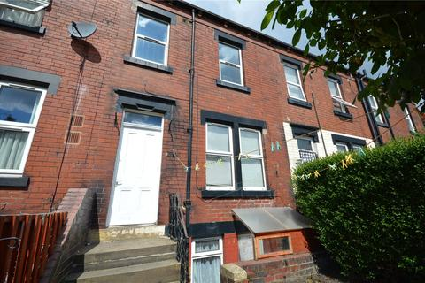 2 bedroom terraced house for sale - Longroyd Place, Leeds, West Yorkshire