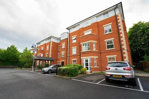 2 bedroom flat for sale - Warwick Road, Solihull, West Midlands, B92 7JX