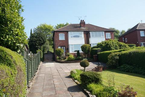 3 bedroom semi-detached house for sale - Wetherby Road, Bardsey, LS17