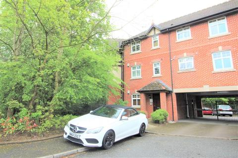 2 bedroom ground floor flat for sale - Gatehouse Court, Bridgefield Drive, Bury