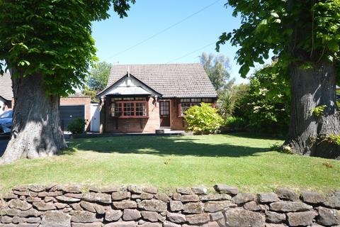 3 bedroom detached bungalow for sale - Leighton Road, Neston