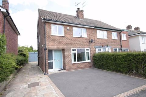 3 bedroom semi-detached house for sale - Rykneld Way, Littleover, Derby