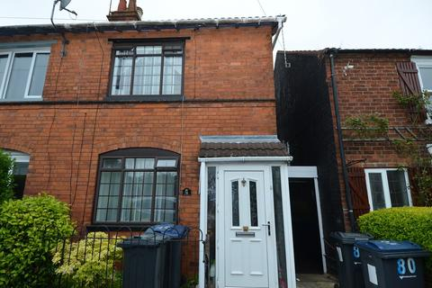 2 bedroom end of terrace house for sale - Prince of Wales Lane, Warstock , Birmingham, B14
