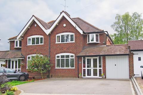 3 bedroom semi-detached house for sale - Groveley Lane, Cofton Hackett, B45 8UQ