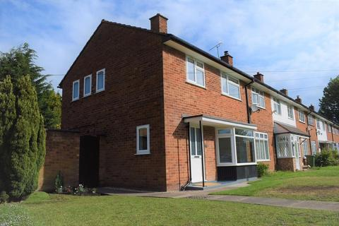 3 bedroom end of terrace house for sale - Caldwell Grove, Solihull