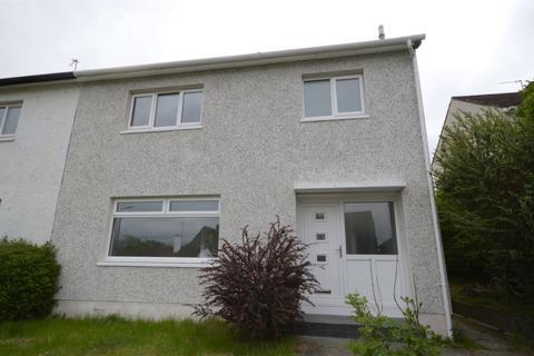 3 bedroom semi-detached house for sale - Cantieslaw Drive, East Kilbride, South Lanarkshire, G74 3AQ
