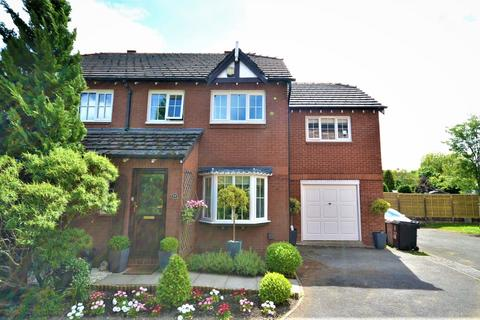 4 bedroom semi-detached house for sale - Home Farm Avenue, Macclesfield