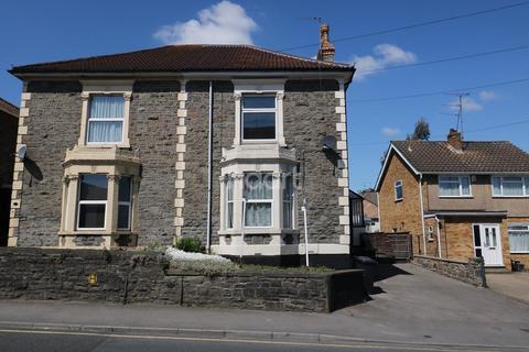 2 bedroom flat for sale - Kingswood, BS15