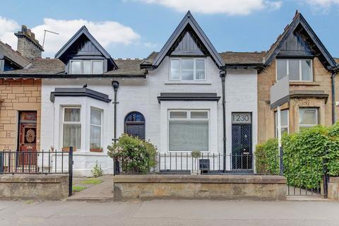 2 bedroom villa for sale - 1230 Dumbarton Road, Glasgow, G149PY