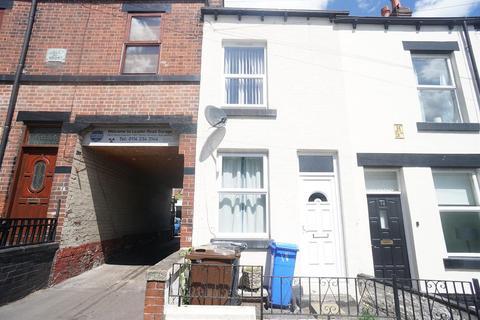 2 bedroom terraced house for sale - Leader Road, Hillsborough, Sheffield, S6 4GH