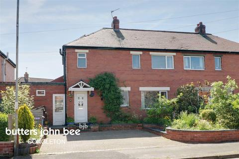3 bedroom semi-detached house for sale - Banky Fields, Congleton