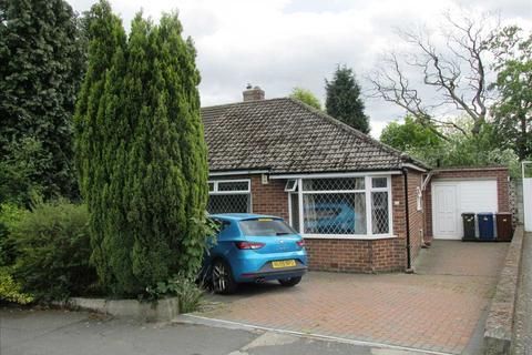 2 bedroom bungalow for sale - Roachburn Road, Newcastle upon Tyne