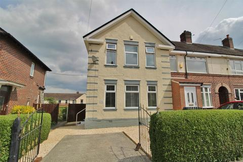 3 bedroom end of terrace house for sale - Shirehall Road, SHEFFIELD, South Yorkshire