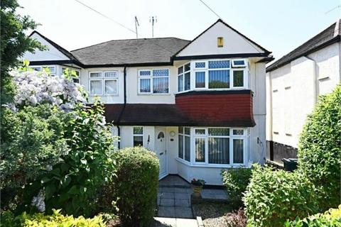 3 bedroom semi-detached house for sale - Cardrew Avenue, Fiinchley