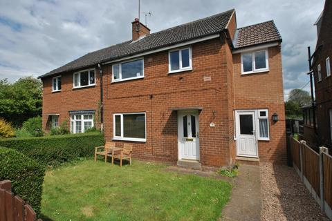 4 bedroom semi-detached house for sale - Newhall Avenue, Wickersley