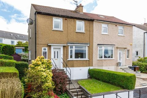 2 bedroom semi-detached villa for sale - 14 Sunnybank Drive, Clarkston, G76 7ST
