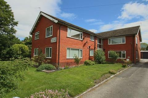 2 bedroom apartment to rent - Harrytown Court, Romiley