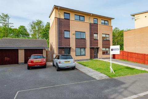 4 bedroom semi-detached house for sale - Northbridge Mews Halton Brook Runcorn
