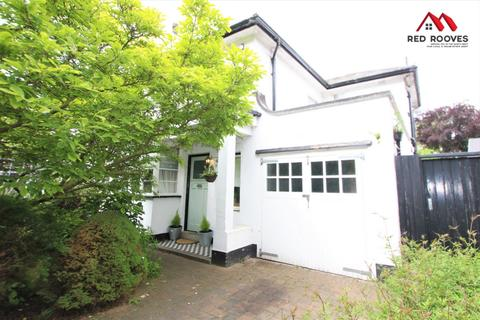 4 bedroom semi-detached house for sale - Calderstones Road, Calderstones, L18