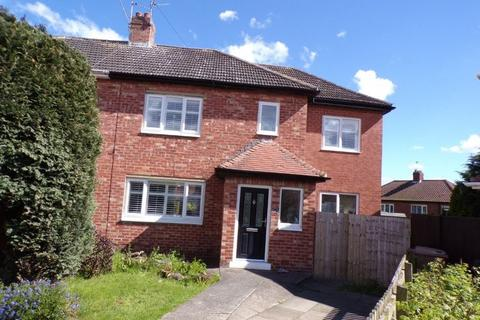 4 bedroom semi-detached house for sale - Cresswell Avenue, Forest Hall, Newcastle Upon Tyne