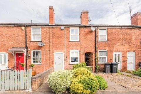 2 bedroom terraced house for sale - Greenfield Road, Harborne, B17 0EE