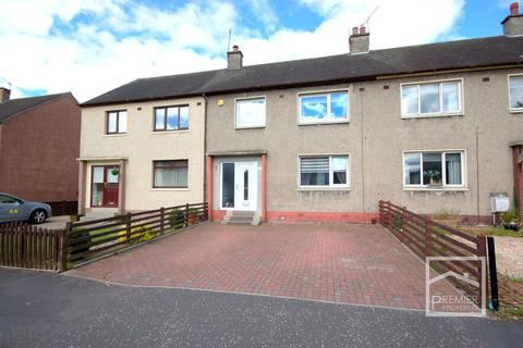 4 bedroom terraced house for sale - Hozier Crescent, Uddingston