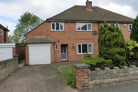 3 bedroom semi-detached house for sale - Loxley Avenue, Shirley, Solihull